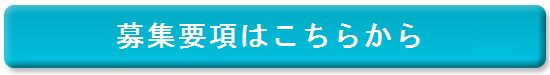 boshu_yoko46